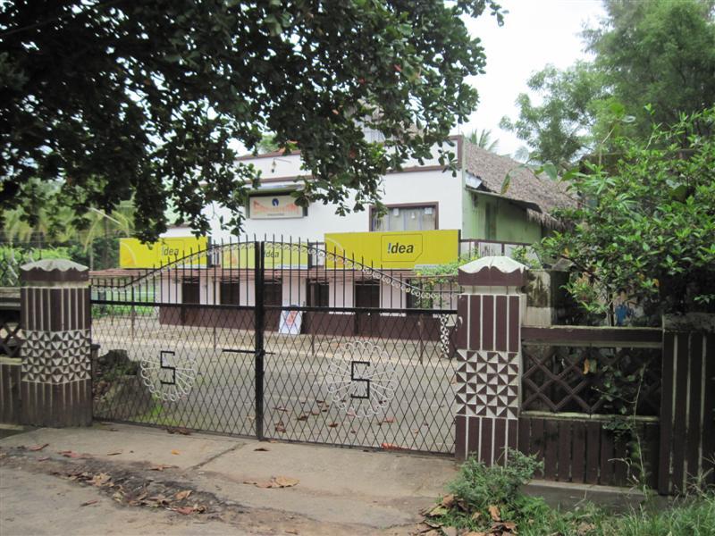Sangam cinema Theatre