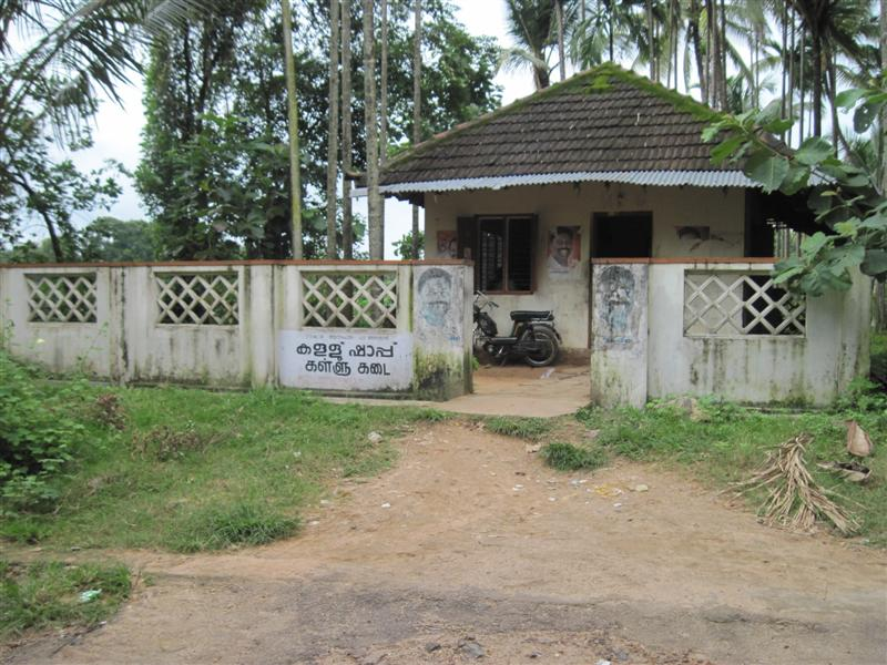 Arampadam Toddy Shop