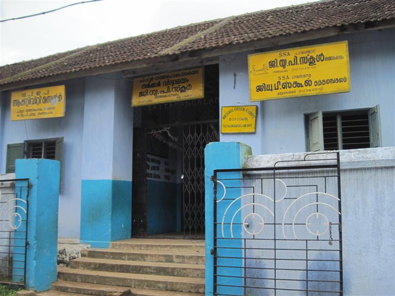 GUPS School Tattamangalam