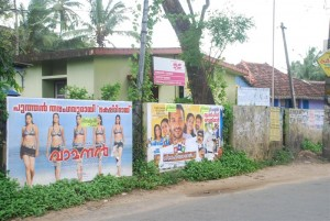 tattamangalam post office