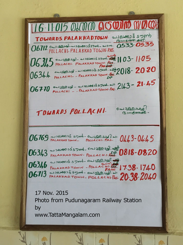Time table pudunagaram railway station