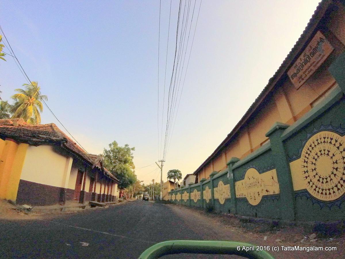 GUPS sree kurumbakavu