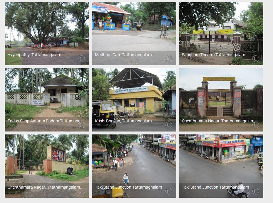 tattamangalam images